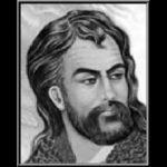 Hafez-e Shirazi (حافظ)  Il poeta persiano senza tempo