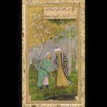 Gulistan di Sa'di Un'opera popolare della letteratura persiana, consigli istruttivi che con il passar del tanto tempo ancora valgono per la vita quotidiana.