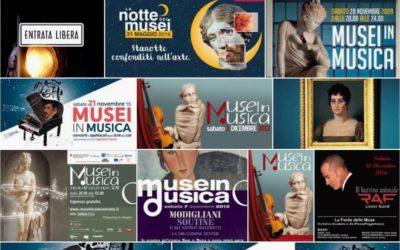 Musei in Musica 2017: A Roma, lo spettacolo nello spettacolo inizierà a dicembre