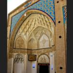Hammam Iraniani- I bagni pubblici iraniani