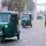 Dhaka per principianti (parte 1)