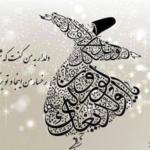 """""""Beraqs-a"""" (fallo ballare): una canzone pop-rock iraniana"""