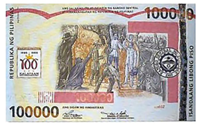 The Largest Banknote