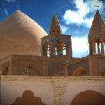 """Cattedrale di """"Amna Perkich"""" detto Vank a Jolfa di Isfahan"""