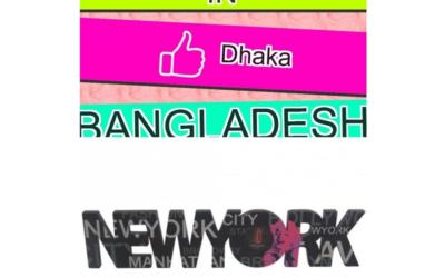 Dhaka-New York; New York-Dhaka