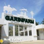 Garin Farm, San Juaquin, IloIlo Philippines