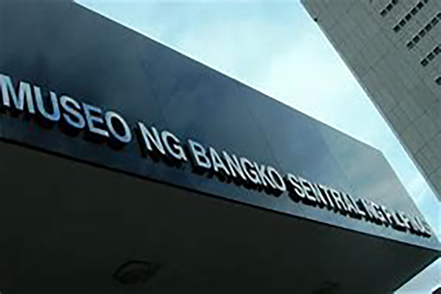 Money Museum Of The Central Bank Of The Philippines