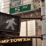 Un italiano a New York.