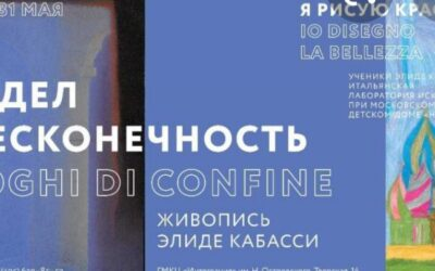 """LUOGHI DI CONFINE – La mostra di pittura di Elide Cabassi e i lavori degli allievi dell'orfanotrofio """"La Piccola Casa"""" di Mosca"""